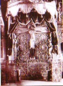 Животворящий Крест Господень (фото нач. XX века)